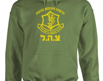 IDF Israeli Defense Force - Israel middle east Pullover Hoodie - Army