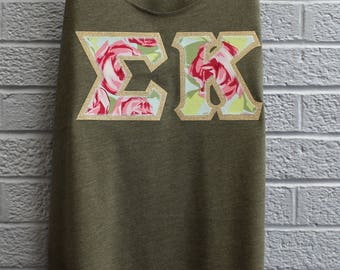 Sigma Kappa Olive Racerback Tank With Tumble Rose Print On Metallic Gold (223c)