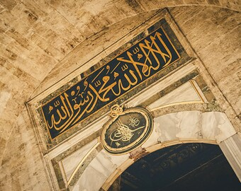 Photographie Fine Art - Calligraphie au Palais de Topkapi - Toile photo - Istanbul - Turquie