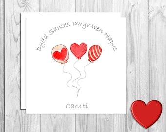 St Dwynwens Day Card - Welsh Valentine's Day Card - Dydd Santes Dwynwen Hapus - Caru ti - Welsh Language Greeting Card - Valentines Day Card