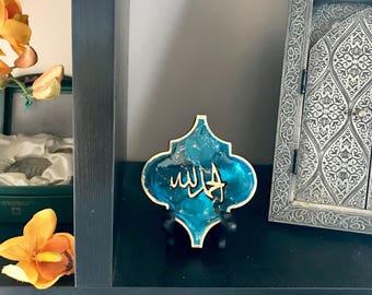 Islamic Decor, Muslim gift, Islamic painting, Islamic gift, Eid gift, Arabesque Tile with Calligraphy, Alhumdullaih, teal