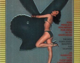 MATURE - Playboy Trading Card Chromium Cover Cards II - #156 July 1977