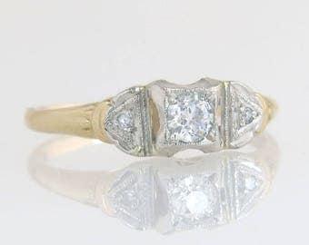 Antique .17ct Genuine Diamond 14K Two Tone Gold Art Deco Engagement Ring