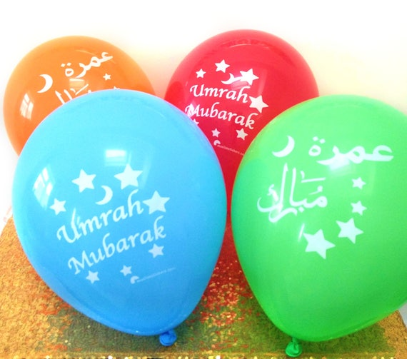 Umrah Banner: Umrah Mubarak Decorations Umrah Balloons Umrah Banner Umrah