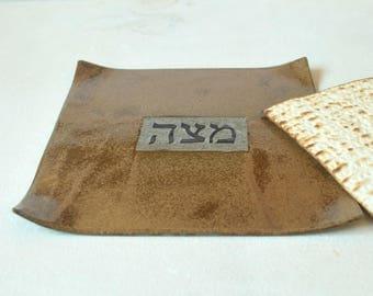 Ceramic Plate, Unique Passover Plate, Judaica Gift, Jewish Holiday Gift,  Judaica, Judaica Art, Ceramic Matzah Plate, Jewish Wedding Gift