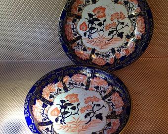 2 vintage 1971 Daher ware tin bowls