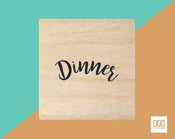 Dinner - 3cm Rubber Stamp (DODRS0147)
