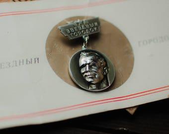 Zvezdnyy gorodok, Soviet space pin, USSR pin, Metal collectible pin, Gagarin pin, Cosmos