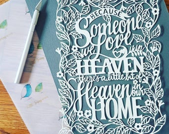 Because someone we love  papercut, memorial gift, remembrance gift ,sympathy gift, loved ones in heaven, wedding,memorial table, Remembrance