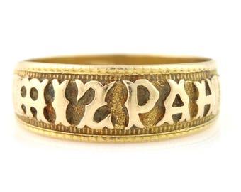Antique 18ct Gold Mizpah Ring c.1900