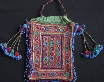 Antique Small Afghanistan Silk Embroidered Pouch with Mirrors - Free Shipping With UPS