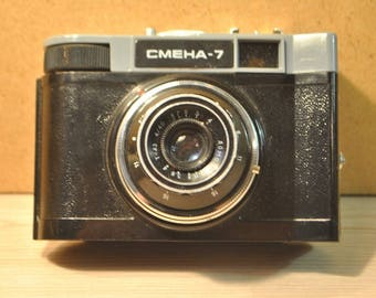 Camera Smena 7.USSR