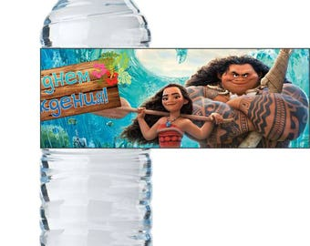 Этикетки на бутылки Моана / Moana Water Labels, Moana Party, Moana Party Printable