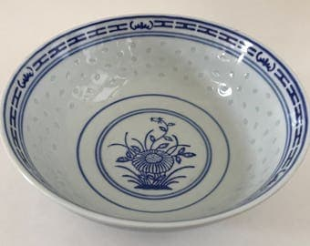 "Jing De Zhen Translucent Rice Grain Pattern 7"" Serving Bowl"