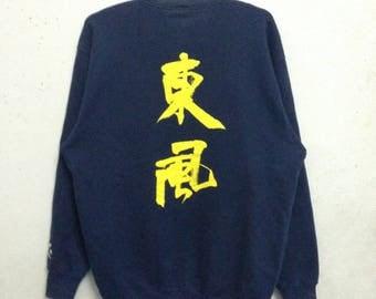 Vintage 90's Converse Sweatshirts