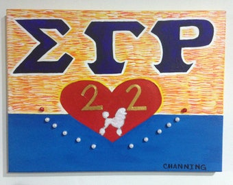 Sigma Gamma Rho Sorority