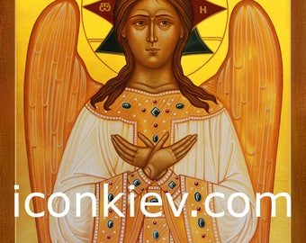 Christ Holy Silence, Digital download, Orthodox Icon, Byzantine Icon, religious paintings