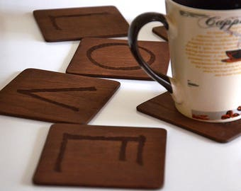 Personalized Coaster Set, Custom Wood Coaster Set, Engraved Coasters, LOVE with Heart Initial Coaster Set, Wood Engraved Coaster Set,