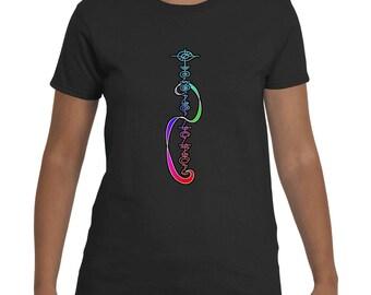 Pansexual Vulcan Shirt