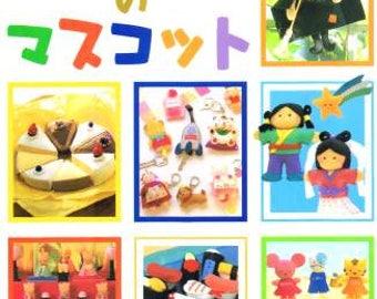 Felt Mascot - Japanese Craft Book - Used