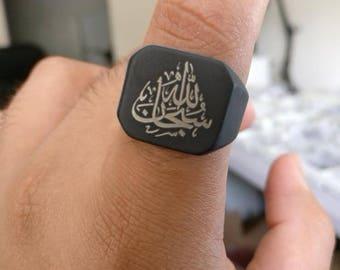 Prophet Muhammad Etsy