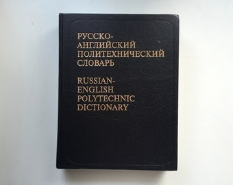 Russian English polytechnic dictionary.  Hardcover dictionary book by Kuznetsov. Russo Moscow 1998. Russian teacher gift