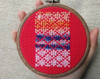 "Handmade Embroidery Hoop - 4"" Square Pattern"