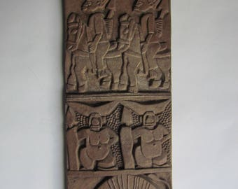 african tribe wall hanging - Depicted tribal people