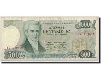 greece 500 drachmaes 1983 km201a 1983-02-01 vf(30-35)