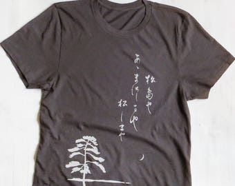 Womens Organic Cotton T Shirt - Womens Graphic Tee - Gray Crew Neck Tee Shirt - Japanese Haiku Design Screen Printed Shirt