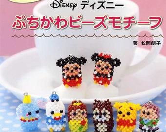 DISNEY Petit Cute Beaded Motifs - Japanese Bead Book