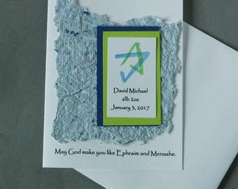 New Baby Boy Card  Personalized including Judaic Parents Blessing and Star of David