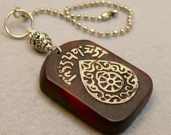 Vintage Tibetan Jasper Stone Buddhism Fan Light Pull ETCHED Medallion,Bali Style Silver Bead