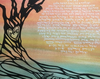 Dawn Tree on the Way to Raleigh - Papercut ketubah wedding artwork