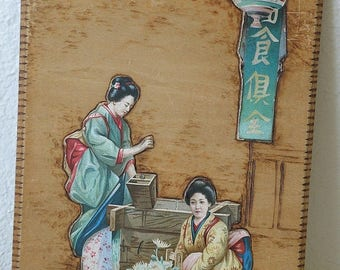 christmasinjuly Japanese Women on Pyrography Wooden Plaque..hangs on wall