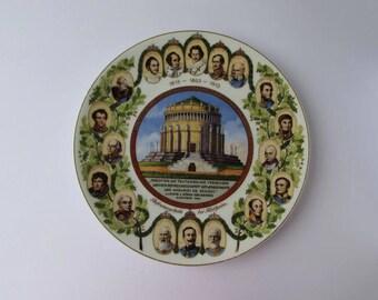 German Commemorative plate - Vintage German Plate - Bauscher Plate - German Bauscher - Befreiungshalle - Bavaria Germany - German Soldier