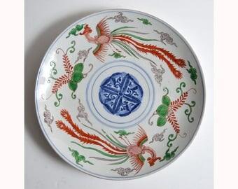 vintage Japanese ARITA Imari phoenix plate