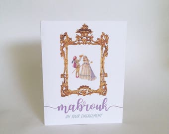 Fairytale Engagement/Wedding Greeting Card