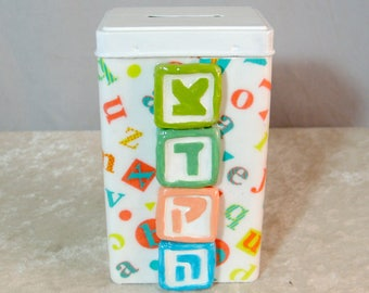 Tzedakah Box - Alphabet Soup