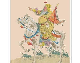Chinese Warrior Horse Print, Chinese Soldier Horse Print, Chinese Vintage Book Eight Noble Steeds, Horse Art Print