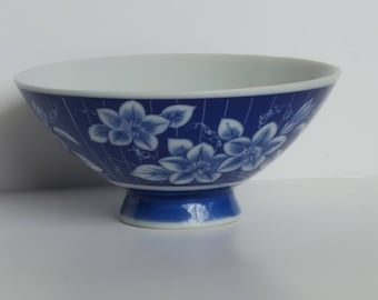 Vintage Asian Blue and White Rice Bowl