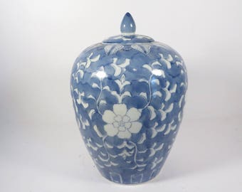 Vintage Chinoiserie Blue White Melon Jar Canister - Large Blue White Asian Jar