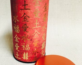 Tea tin/ airtight sealable tea tin/ Chinese red and gold characters/ Asian tea storage/
