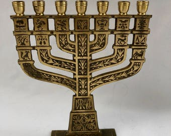 Vintage Brass Menorah Israel Judaica Hannukah Candle Holder Religious Jewish Hanukkah Religious Decor Holiday Judaica Regency