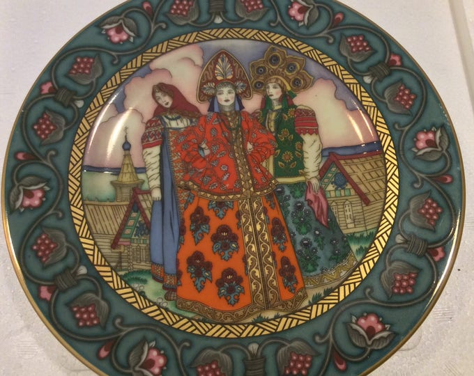 Villeroy Boch Vintage Plate, Russian Fairy Tales, Vassilissa and Her Stepsisters Wall Decor Plate, Heinrich, Boris Zvorykin, Germany