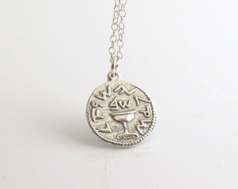 Ancient coin necklace, Silver coin necklace , Jewish old coin pendant , ancient silver shekel coin, silver shekel replica , judaica jewelry