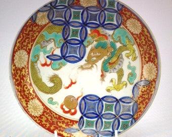 Beautiful Antique Japanese Imari Porcelain Plate
