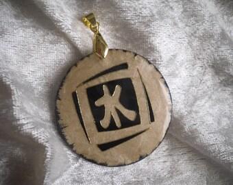 pendant, beige natural clouded, symbol, Japanese kanji, unique piece