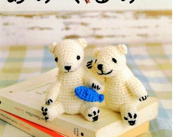 "JAPANESE CROCHET PATTERN-Full Complete Japanese Craft E-Book #114-""Amigurumi 2061""-Two Instant Download Pdf files.Crochet dog,bear,sheep,cat"