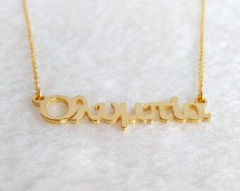 Custom greek jewelry